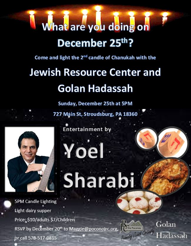 chanukah-celebration-concert-2016