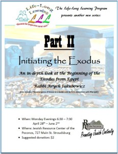 Exodus Flyer II for website