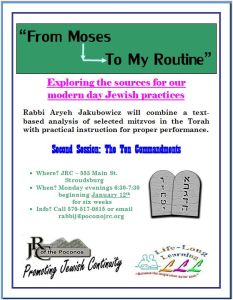 From Moses flyer II