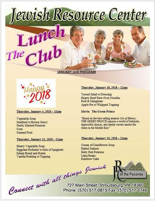 Jan 2018 Lunch Club